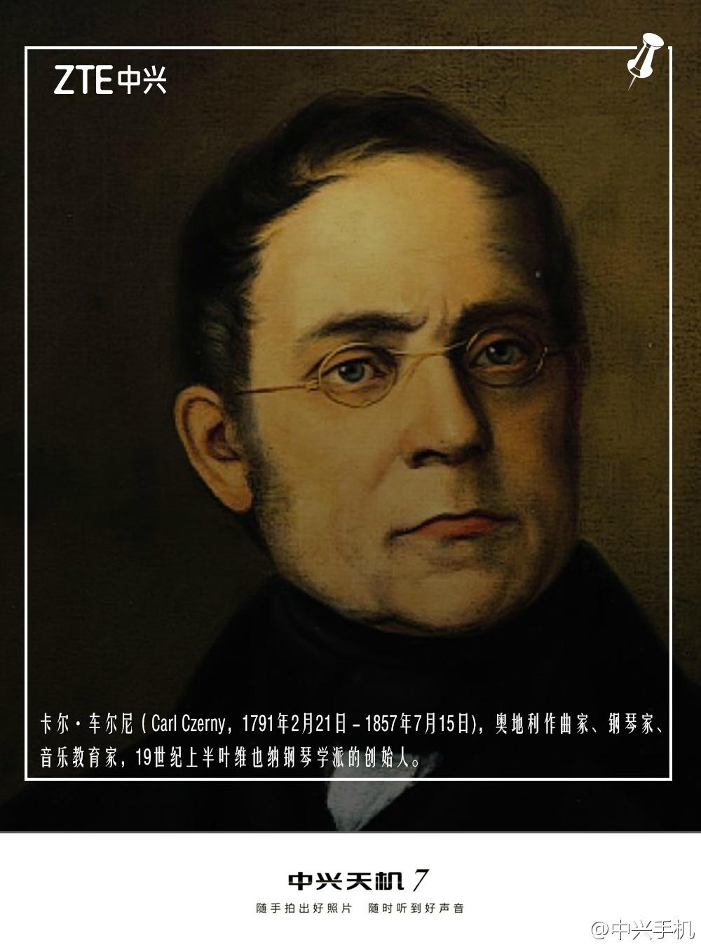 卡尔·车尔尼,奥地利钢琴家、也是一名音乐教育家,维也纳钢琴学派的创始人