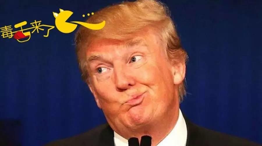 【毒舌来了】瑞典人怒了美国人坐不住了!川普随便说一嘴,白宫解释跑断腿...