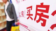 三大政策预期趋紧 天津地产市场遇冷