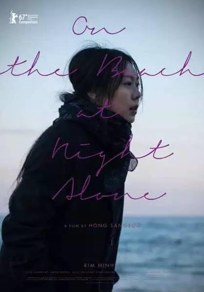 她是韩国第一个柏林影后,为啥被国民骂到不敢