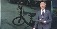 男子硕士学历月薪上万 占共享单车喷漆加儿童座