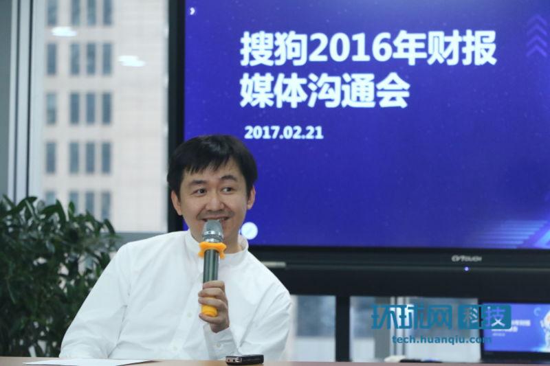 王小川力挺人工智能 有信心比谷歌百度做的要好
