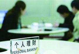 """银行理财收益迎来""""小阳春"""""""
