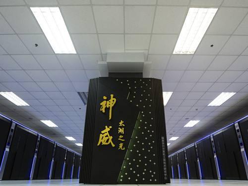 德媒:中国正在准备新超算 美将被挤出超算前三甲 - wanggao339 - wanggao339 的博客