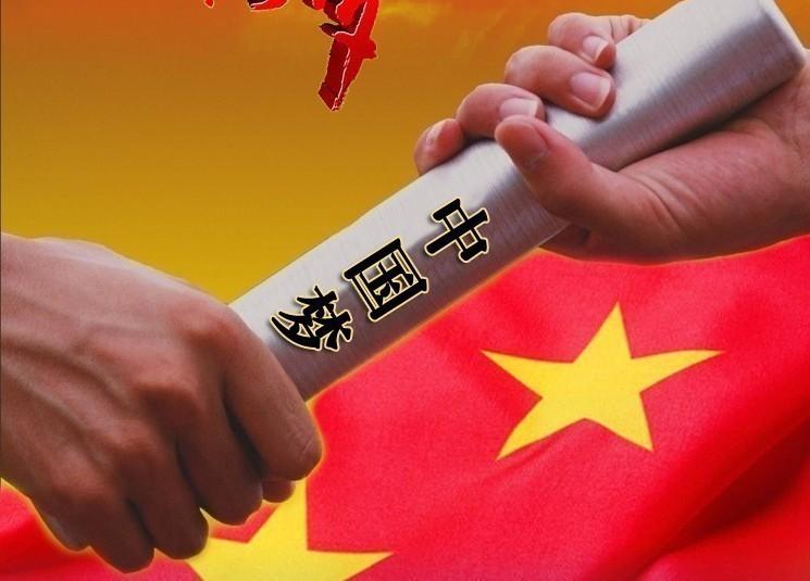 """凌晓明:思想政治教育应带有""""中国温度""""沁入万千学子心灵中"""