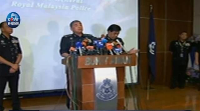 最新!朝鲜籍金姓男子死亡事件 马方称1名嫌犯为朝鲜大使馆工作人员