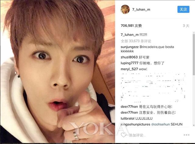 """鹿晗入手85万百达翡丽 你的2017""""心水""""腕表选好了么"""