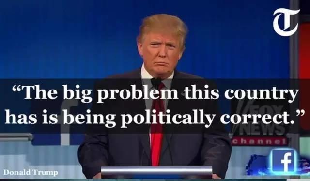 """美国的""""政治正确""""到底什么意思?一个爆笑小视频告诉你答案"""