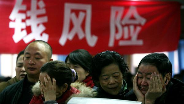 中国证监会再融资新政抑制企业过度筹资