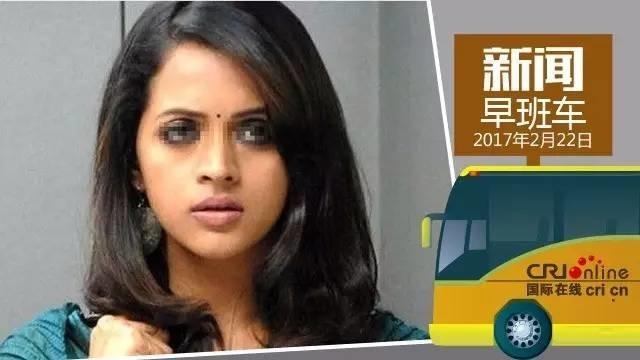 新闻早班车 ▏印度当红女星遭6男子劫持轮奸 主犯居然是他!