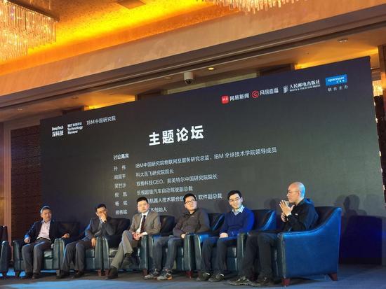 乐视超级汽车倪凯:无人驾驶前途光明、问题很多