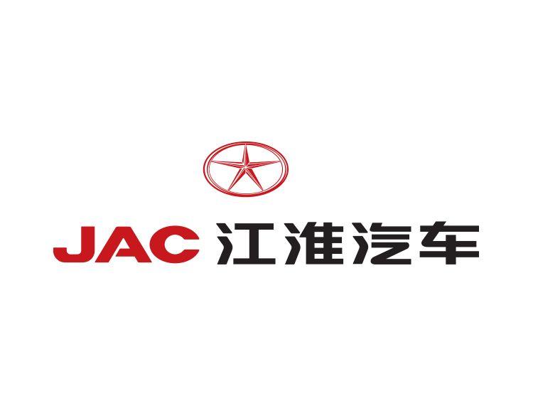 江淮汽车新能源汽车同比增长68.3%