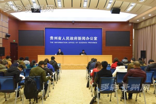 贵州65个人口较少民族贫困村将在2019年末基本实现全面小康
