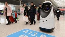 机器人警长亮相郑州东站