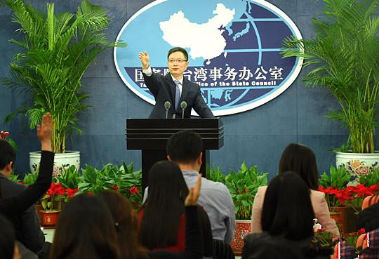 社评:台湾陆委会说话小心别闪了舌头