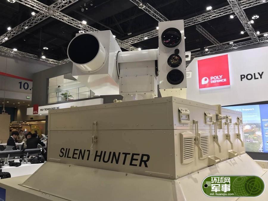 国产激光防空系统亮相中东 能连续穿透5层钢板