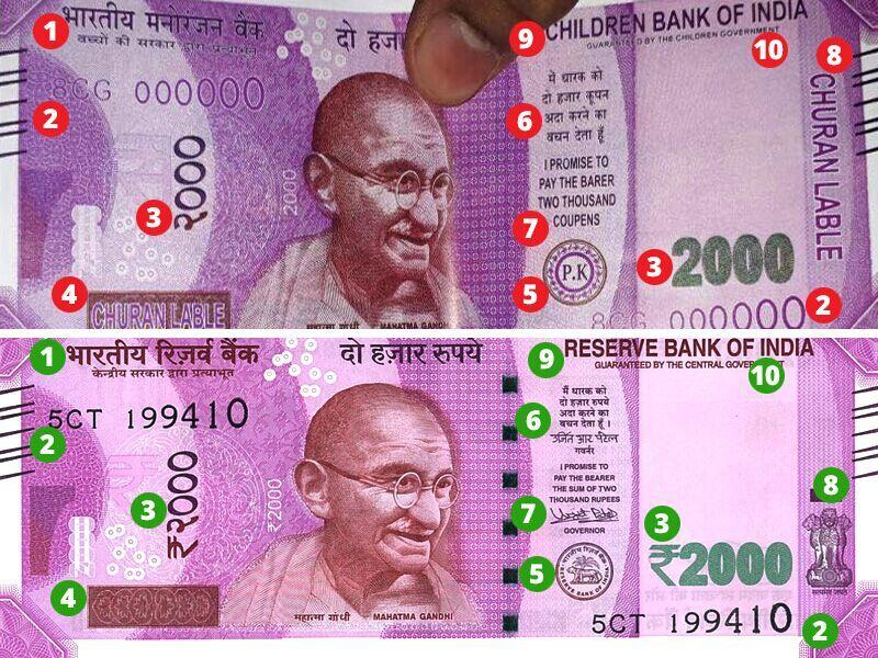 """印度一银行取款机内惊现标有""""印度儿童银行""""假币"""