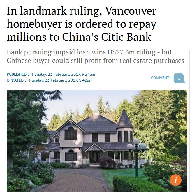 """加拿大力挺跨国追债,中国""""跑路老赖""""被判偿还5000万"""