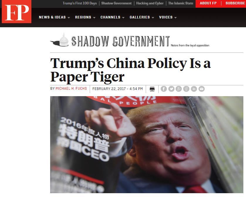 美媒:特朗普对华政策是只纸老虎