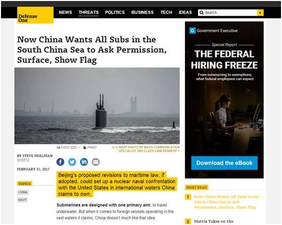 捉急!这家美媒这样黑中国,不怕节操碎一地?