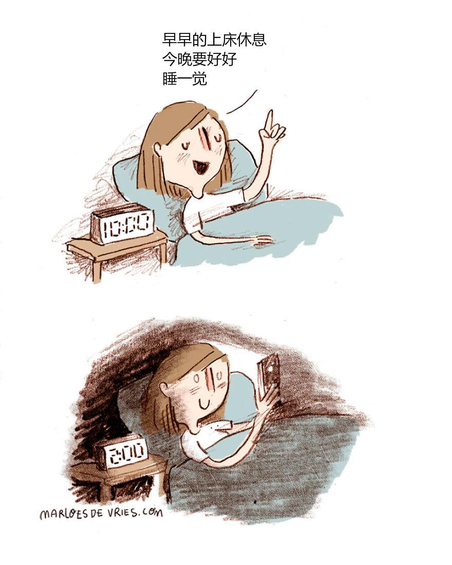 11张漫画告诉你永远进入不了成人世界的人生