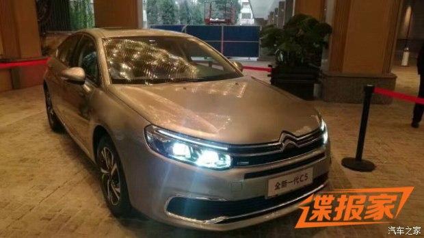 上海车展亮相 雪铁龙新款C5实车曝光