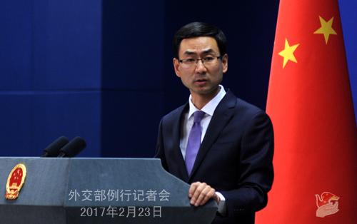 外媒称中国商务部长取消访菲 外交部回应:因日程安排推迟举行