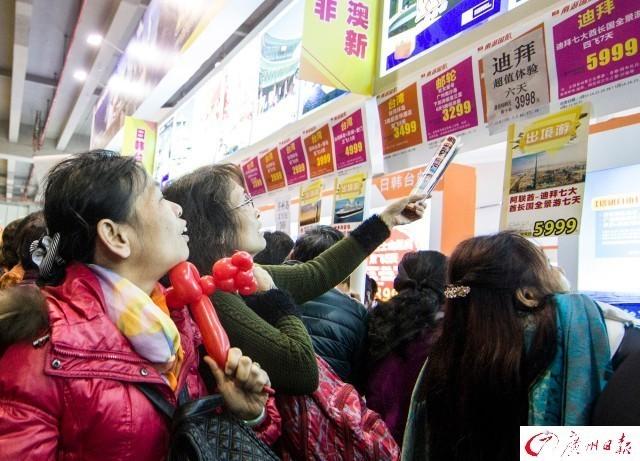 """到处打折,出境旅游比平时便宜4000!没时间解释了,快去广州旅游展""""捡漏"""""""