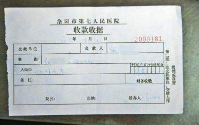 """河南多名医生护士遭医院刁难:离职要交""""养成费"""""""