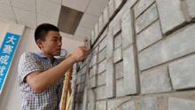 砌墙要砌成啥样才能参加世界技能大赛