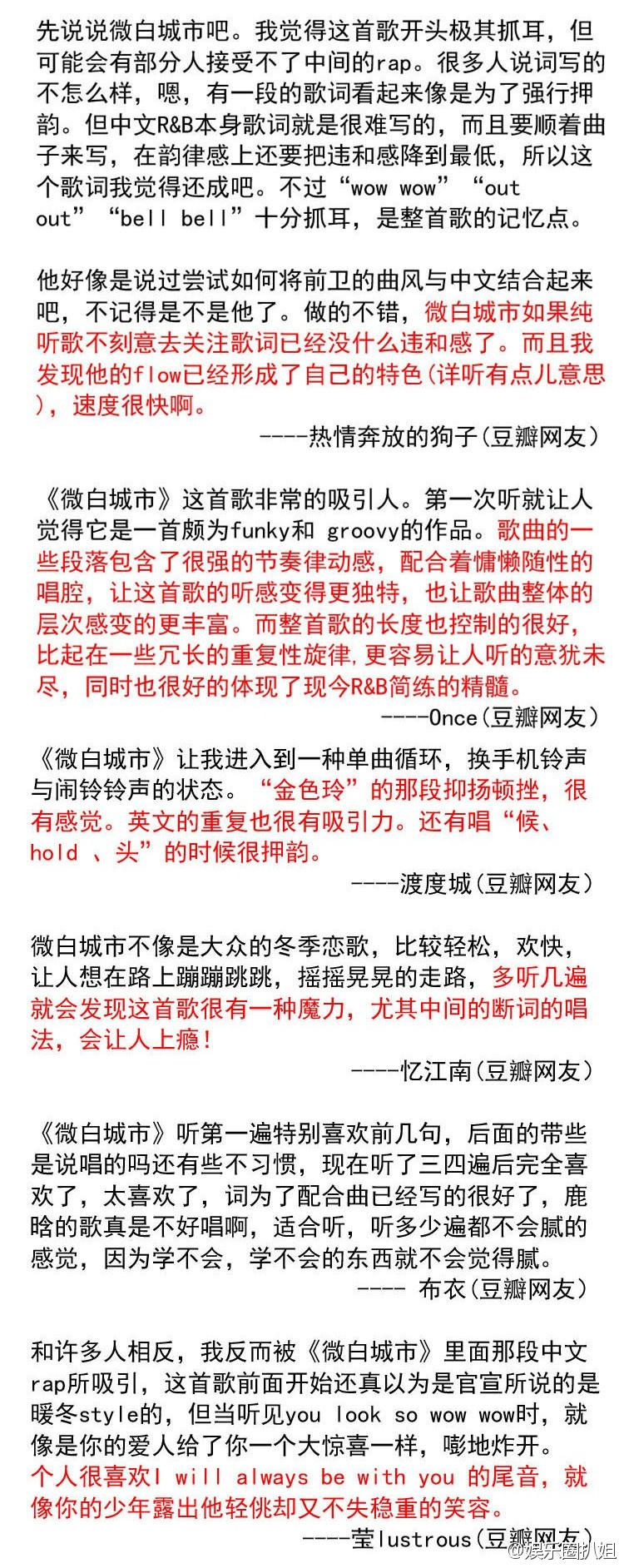 鹿晗勋章古筝谱