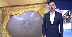 男子快递千年南宋古瓷受损 快递公司却只赔1千