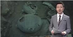 山西发现春秋晚期贵族夫人墓 女主人腹部有胎儿