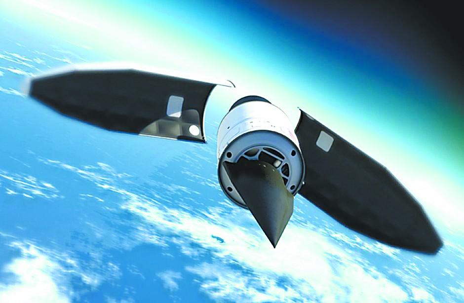 现有装备都没用!美想新招应对中俄高超音速导弹