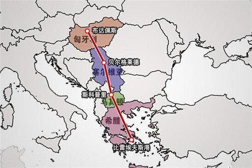 """陈晨晨:匈塞铁路调查背后反映出欧盟的中东欧""""焦虑"""""""
