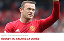 鲁尼发表声明否认赴中超传言:我会继续留在曼联