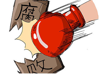 """张魁兴:退休不是贪腐的""""保险箱"""""""