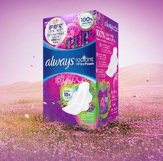 护舒宝卫生巾安全吗?0致敏0刺激带来舒适健康体验