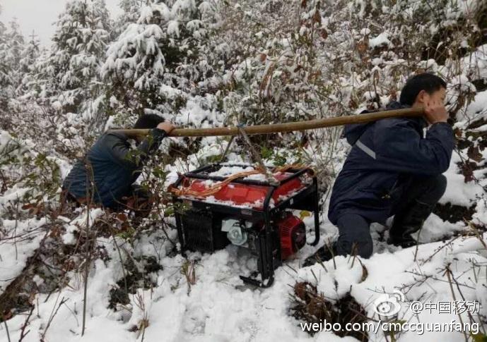 """#风雪移动人# """"兄弟,再坚持一会,马上就到山顶了"""""""