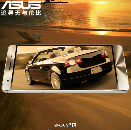#ASUS BigBang#华硕ZenFone 3旗舰极致轻薄的外形和5.5英寸FHD屏幕完美融合,