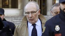 前imf总裁涉嫌贪污 被判入狱4.5年