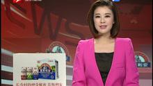 """喜讯!杭州东站小喜鹊正式在""""杭""""安家"""