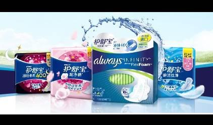 卫生巾牌子哪个好?护舒宝带给您健康与舒适