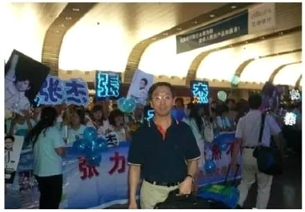 张洪泉:院士张杰PK歌手张杰,谁是王中王