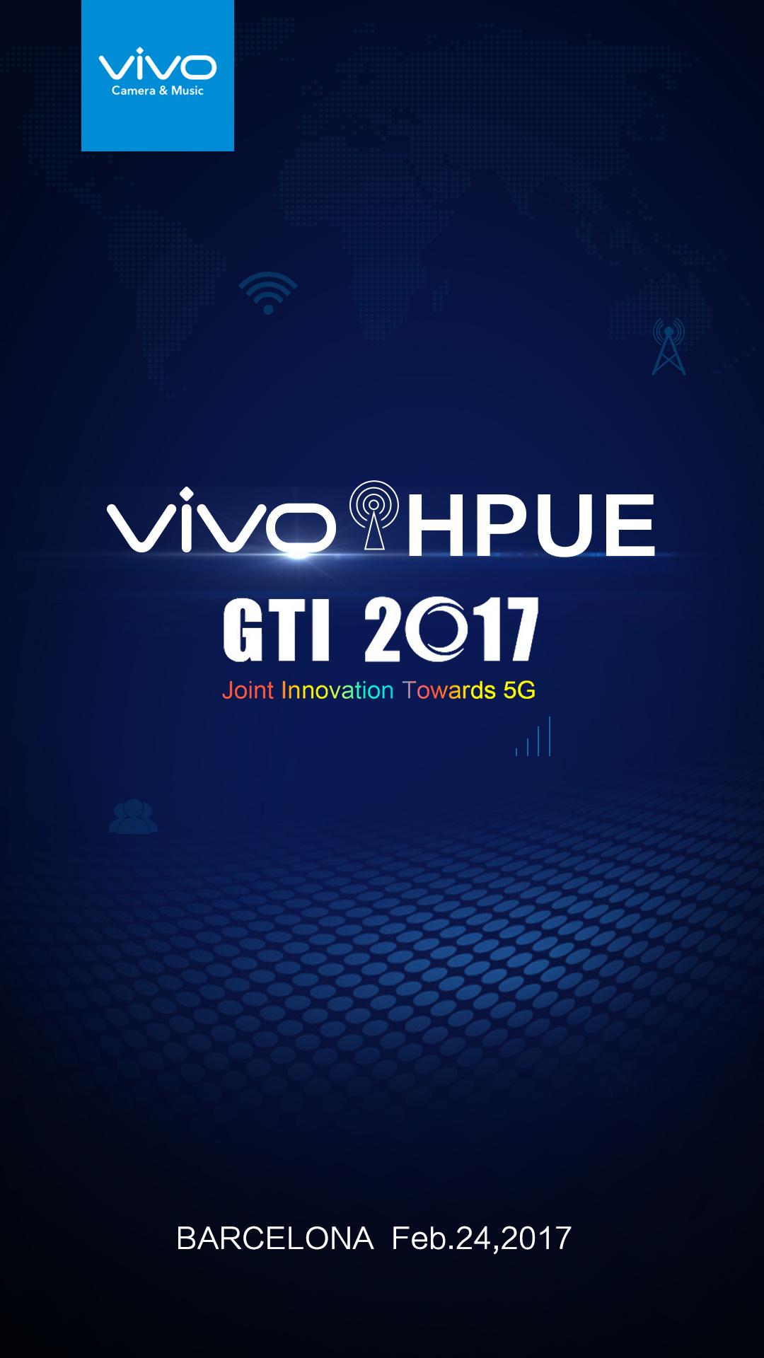 """""""5G方向的联合创新"""",2月24日,第18届GTI论坛在巴塞罗那举行"""