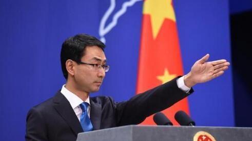 日本妄称台湾为国家政治实体 中国严正交涉