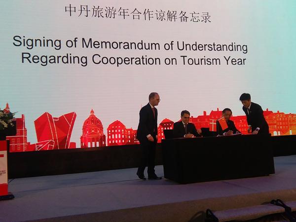 """2017""""中国-丹麦旅游年""""开幕 中国与北欧国家首个旅游年正式启动"""
