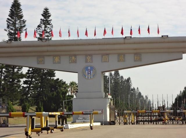 台湾军方基地26名官兵采尿验毒 初检呈阳性