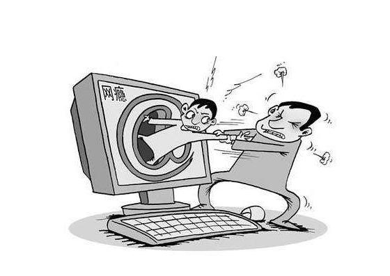 初一男孩网络成瘾痴迷游戏 每天不睡觉母亲放弃事务(责编保举:初中数学zsjyx.com)