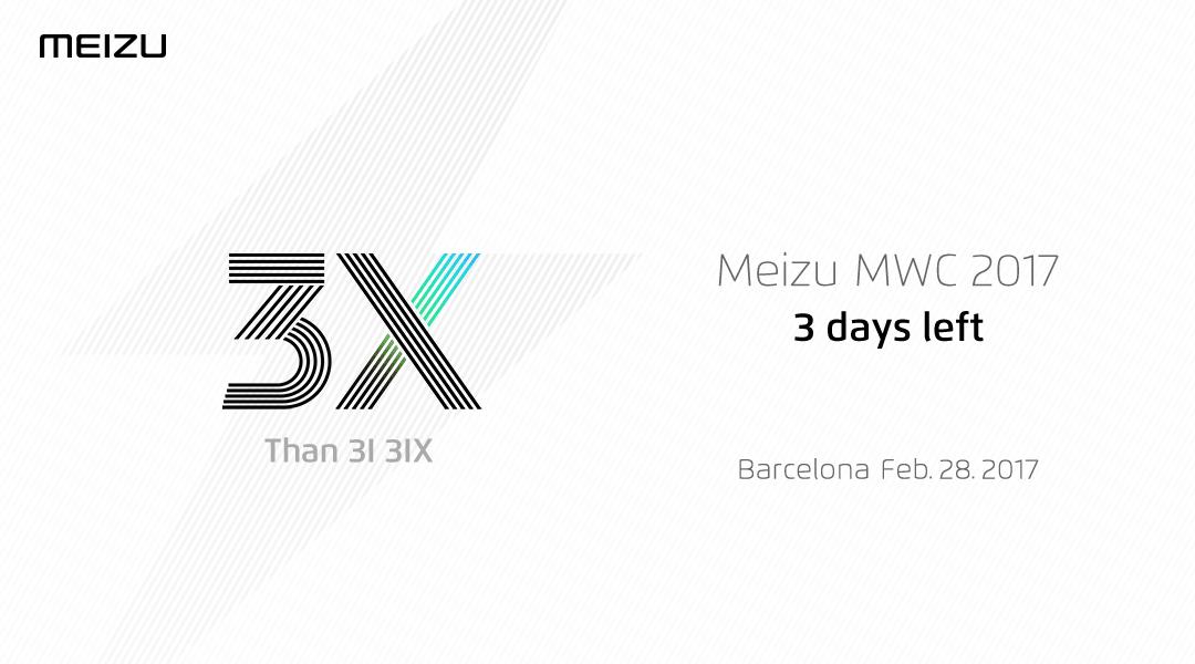 距离魅族 MWC 2017 还有 3 天